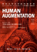 HABook_seminar1