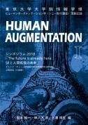HABook_symposium2018